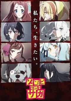 Zombieland Saga English Subbed