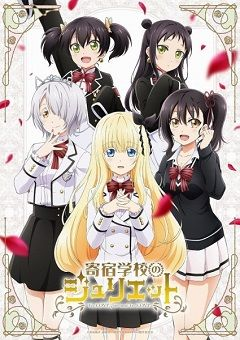 Kishuku Gakkou no Juliet English Subbed