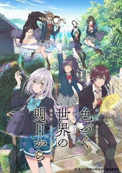 Irozuku Sekai no Ashita kara English Subbed