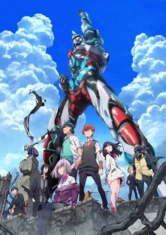 SSSS.Gridman English Subbed