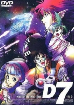 Macross Dynamite 7 English Subbed