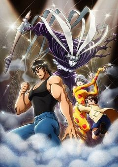 Karakuri Circus English Subbed