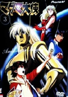 Magma Taishi English Subbed