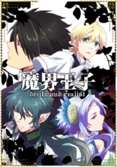Makai Ouji: Devils and Realist English Subbed