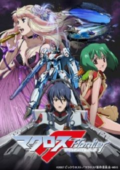 Macross Frontier English Subbed