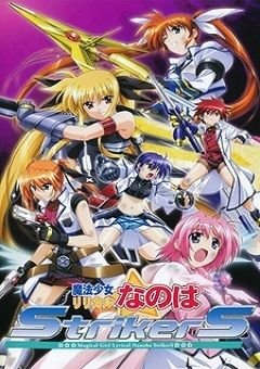 Mahou Shoujo Lyrical Nanoha StrikerS English Subbed