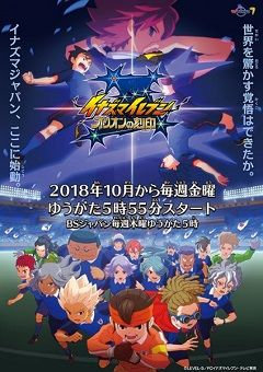 Inazuma Eleven: Orion no Kokuin English Subbed