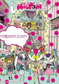 MILPOM English Subbed