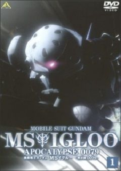 Mobile Suit Gundam MS IGLOO: Apocalypse 0079 English Subbed