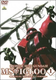 Mobile Suit Gundam MS IGLOO: The Hidden One Year War English Subbed