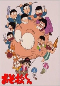 Osomatsu-kun (1988) English Subbed