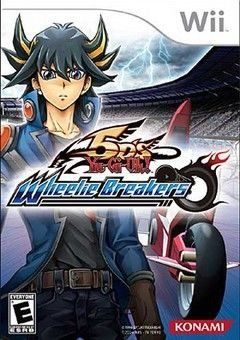 Yu-Gi-Oh! 5D`s English Subbed