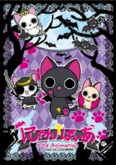 Nyanpire The Animation English Subbed