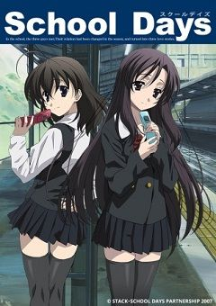School Days English Subbed
