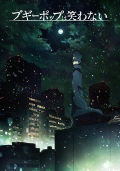 Boogiepop wa Warawanai (2019) English Subbed