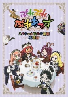 Overlord Movie Specials English Subbed