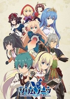 Grimms Notes The Animation English Subbed