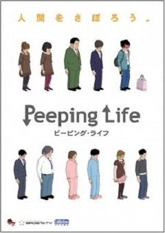 Peeping Life Specials English Subbed