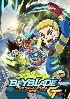 Beyblade Burst Gachi English Subbed