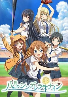 Hachigatsu no Cinderella Nine English Subbed