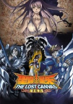 Saint Seiya: The Lost Canvas English Subbed