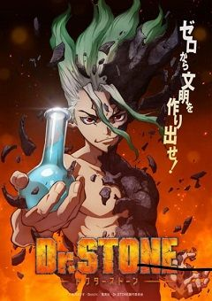 Dr. Stone English-subbed