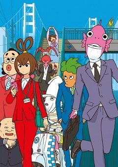 Business Fish English Subbed
