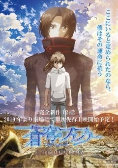 Soukyuu no Fafner: Dead Aggressor – The Beyond English Subbed