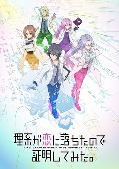 Rikei ga Koi ni Ochita no de Shoumei shitemita English Subbed
